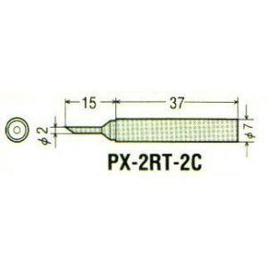 Goot - PX-2RT-2C