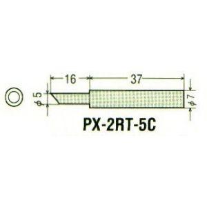 Goot - PX-2RT-5C