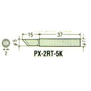 Goot - PX-2RT-5K