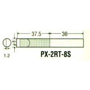 Goot - PX-2RT-8S